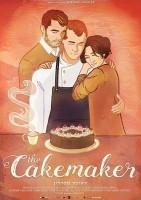蛋糕师/我的蛋糕師情人海报