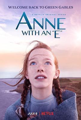 小小安妮 第二季海报