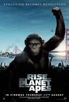 猩球崛起 电影海报
