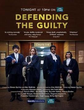 脱罪律师 第一季海报