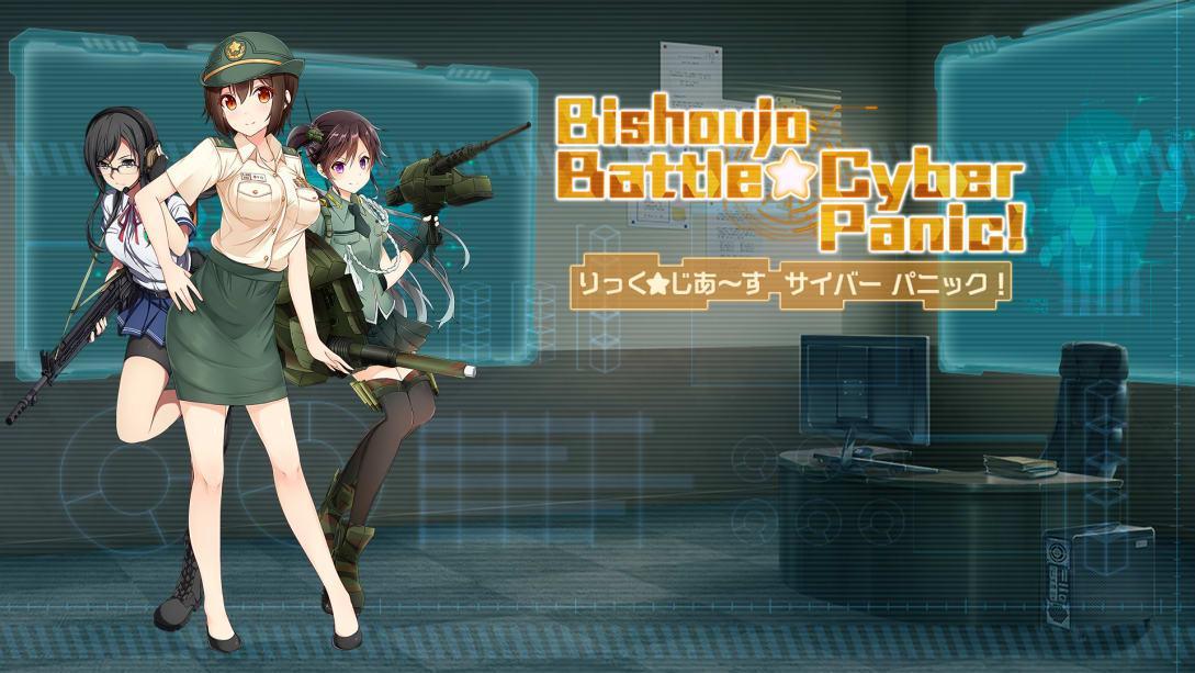 美少女大战网络威胁(Bishoujo Battle Cyber Panic!)插图5