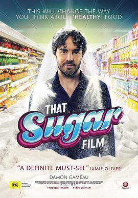 一部关于糖的电影海报