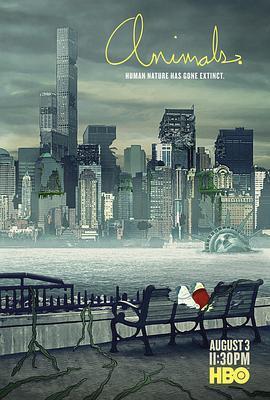 纽约屁民 第三季海报