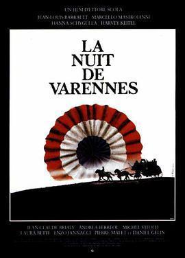瓦伦之夜海报