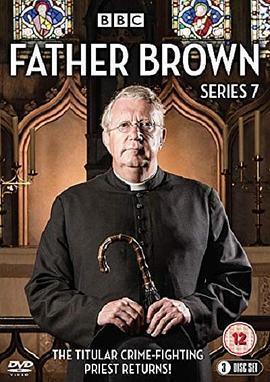布朗神父 第七季海报