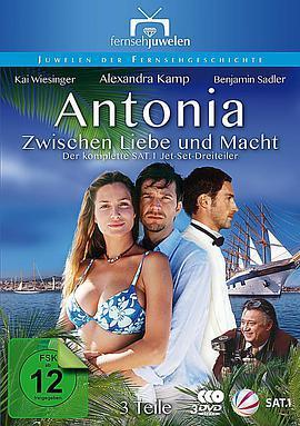 安托妮娅海报