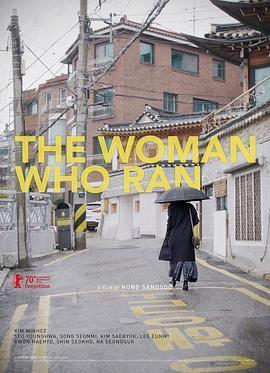 逃走的女人海报
