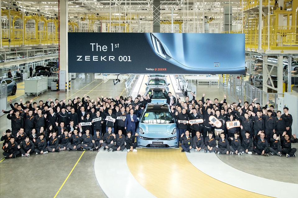 ZEEKR 001量产车下线,首批用户交付即将开启