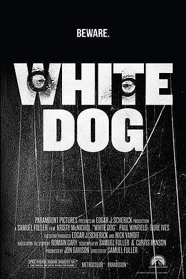 白狗 电影海报
