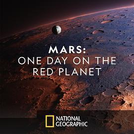 火星:火星上的一天海报
