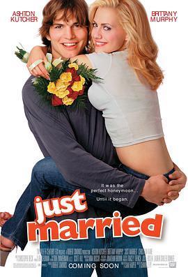 新婚告急2020