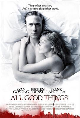 所有美好的东西 电影海报