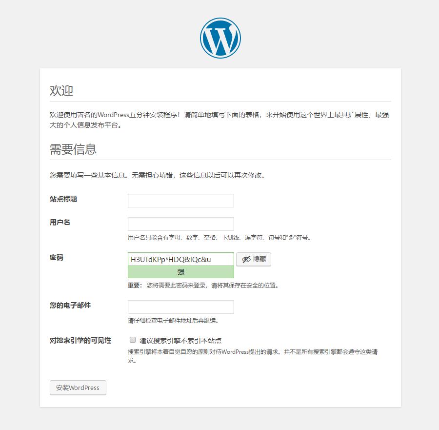 本地安装WordPress环境调试