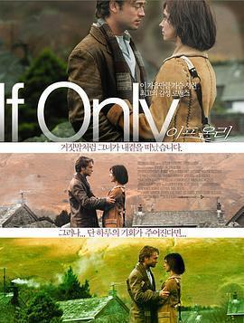 爱再来一次 电影海报
