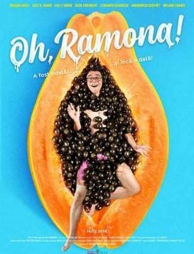 亲爱的罗梦娜海报