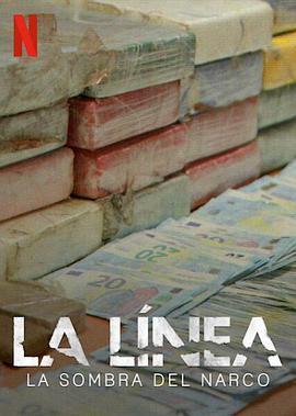 拉利内阿:危城困境 第一季2020
