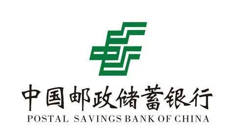 邮政银行无息贷款和抵押贷款的需要哪些条件?