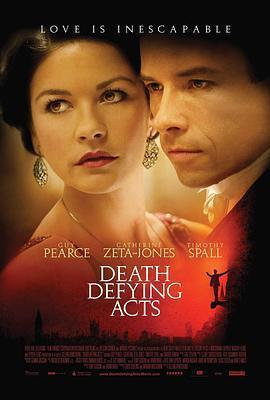 死亡挑战行动 电影海报