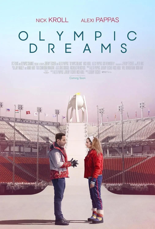 奥运梦海报