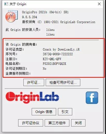 6135814944eaada73901d0f3 知名度极高的函数绘图、数据分析软件--origin 2021以及9.1破解版