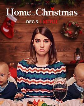 圣诞寻伴第一季海报