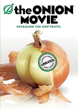 洋葱电影 电影海报