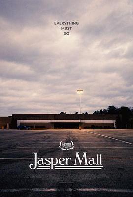 贾斯珀购物中心海报