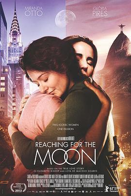 月光诗篇海报