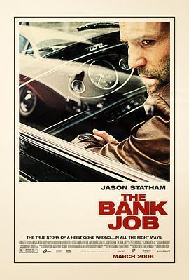 银行大劫案 电影海报