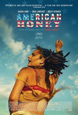 美国甜心 电影海报