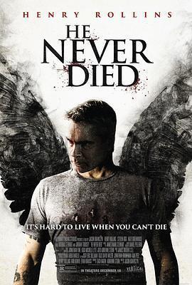不死之身/他不會死 电影海报