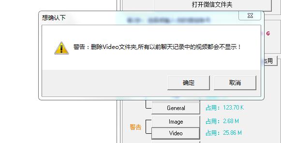 610ab7655132923bf8052759 增加很多的C盘空间,系统运行也会越来越顺畅--清理工具(windows)