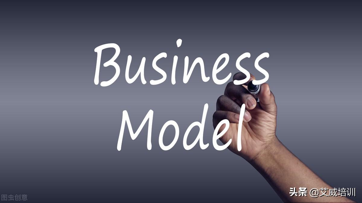 罕见的商业分析核心概念模型,但是很有用