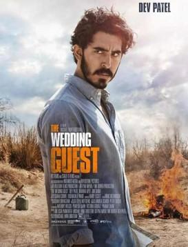 婚礼客人海报