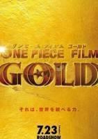 海贼王剧场版13ONE PIECE FILM GOLD