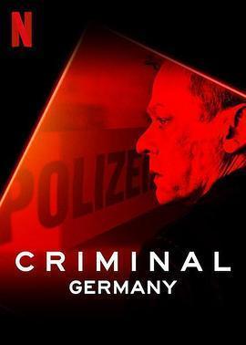 审讯室:德国海报