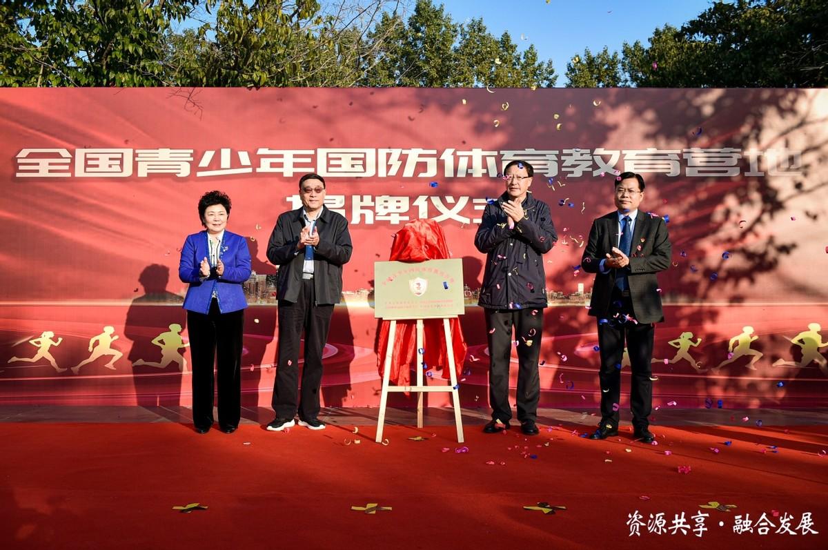中国·新乡(南太行)<font color=red>体育</font>文化旅游产业交流系列活动举行