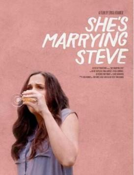 她要嫁给史蒂夫海报