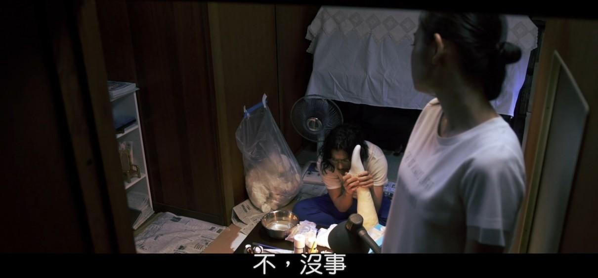 富美子之足/美腿诱惑影片剧照4