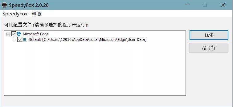615aee022ab3f51d91f2f6a7 可以专门清理浏览器垃圾得超级软件--SpeedyFox