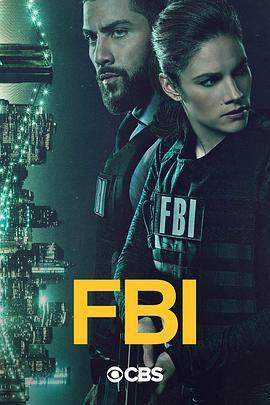 联邦调查局 第三季