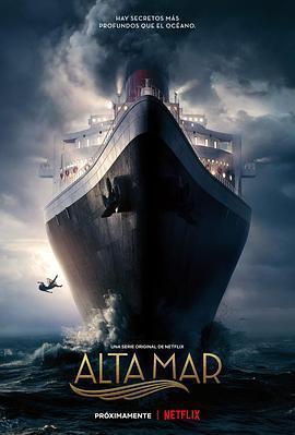 海上谋杀案第一季海报