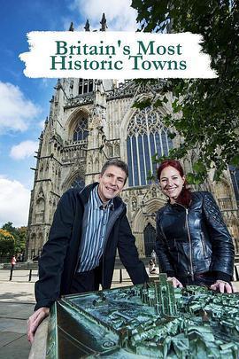 英国最具历史感的城镇 第一季海报