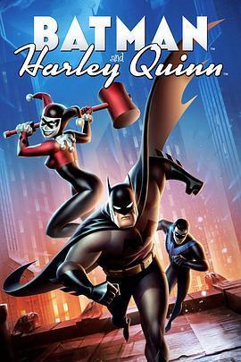 蝙蝠侠与哈莉·奎恩海报