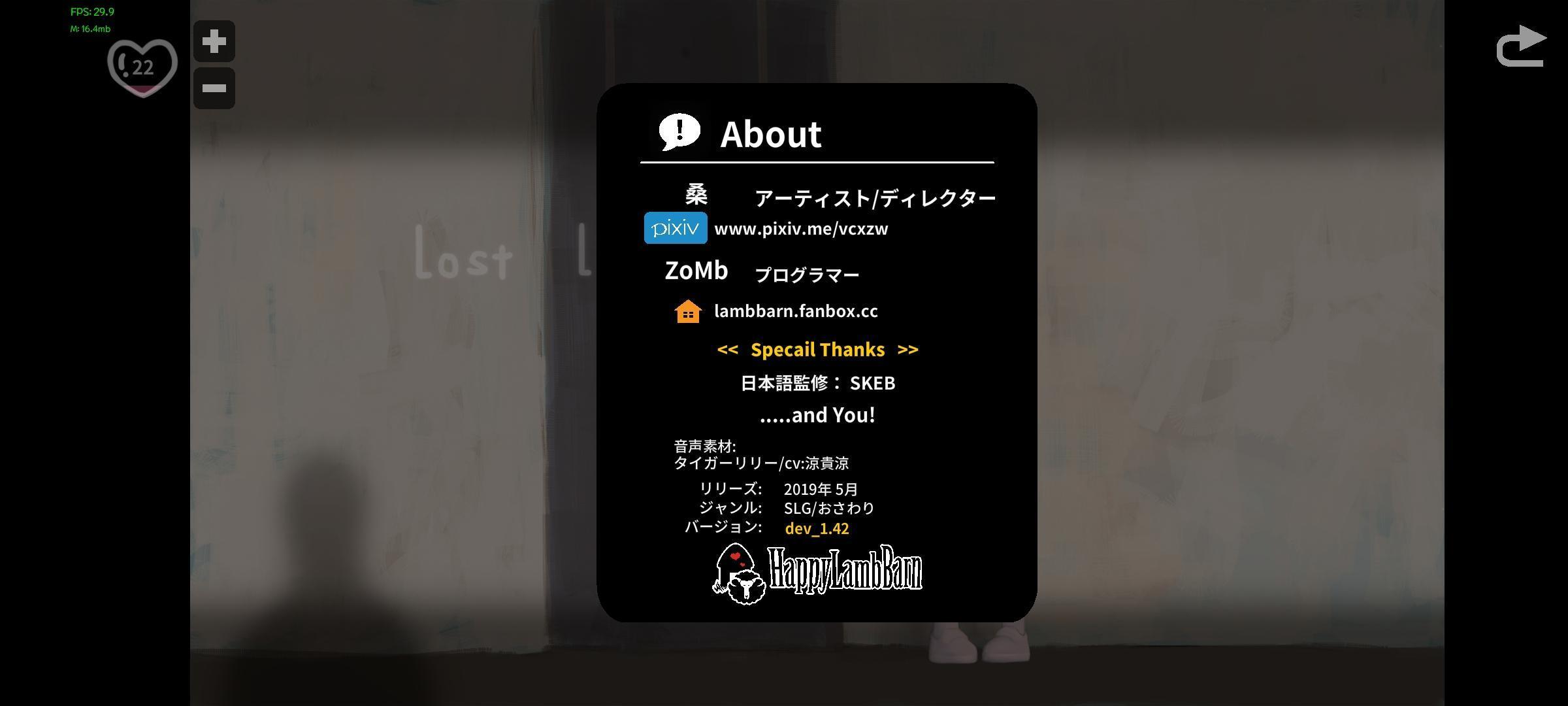 【安卓/SLG】lost life 1.42