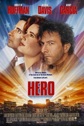 无名英雄海报