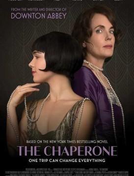 监护人/The Chaperone海报