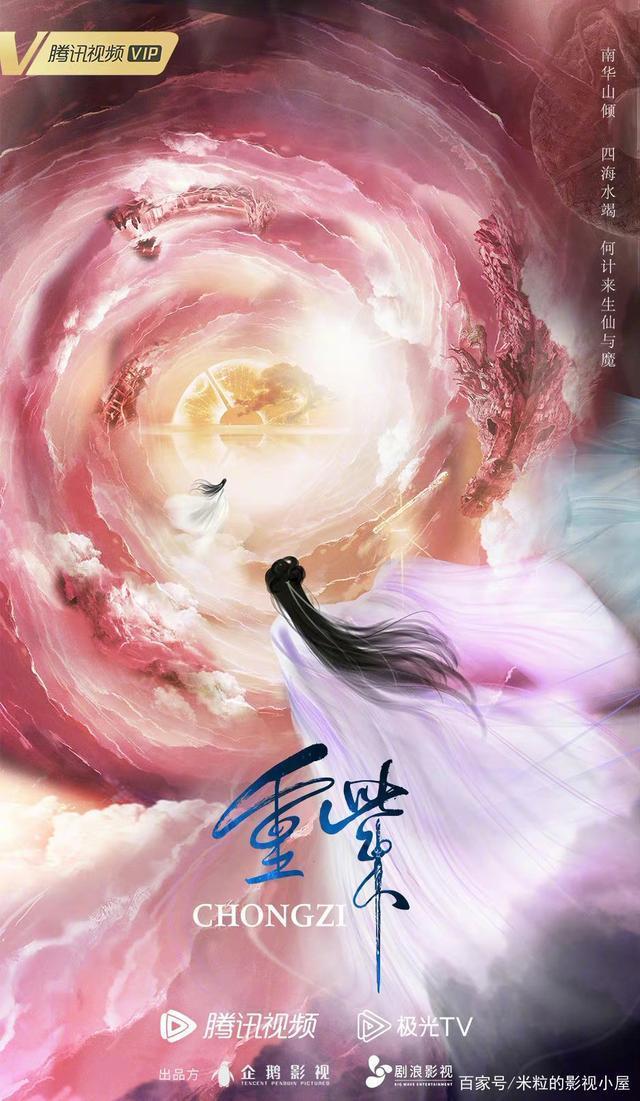 重紫百度云资源「bd1024p/1080p/」免费观看完整版