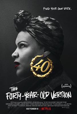 女人四十玩说唱/四十岁版本/40冲一波海报