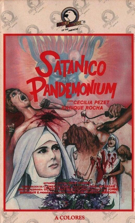 修女玛利亚 电影海报